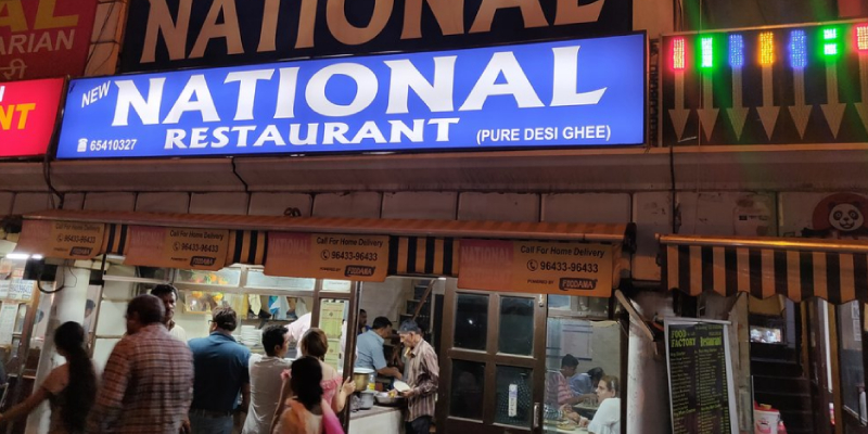 National Restaurant